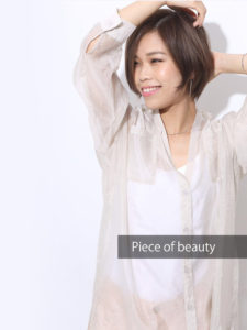 Piece of beauty